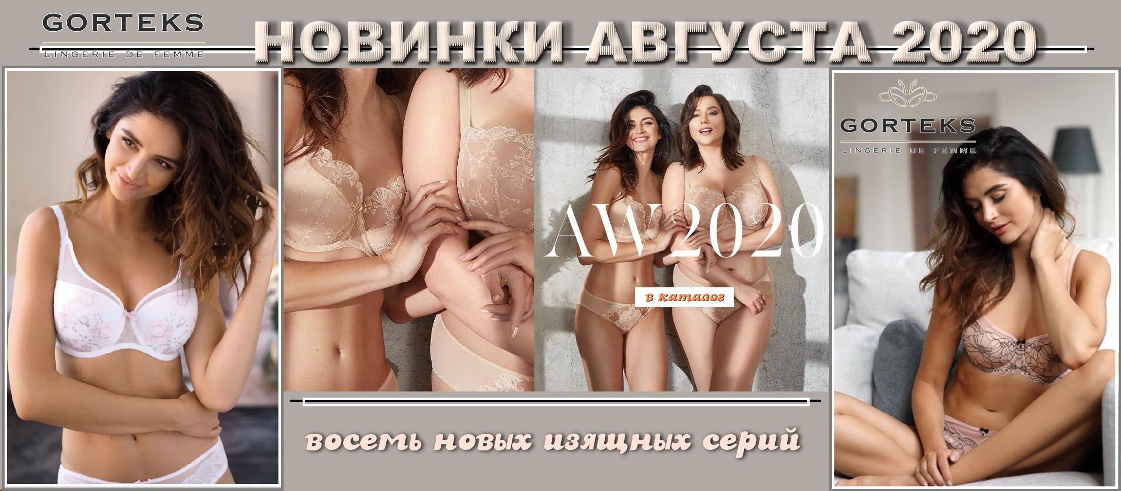 gorteks-2020-08-3