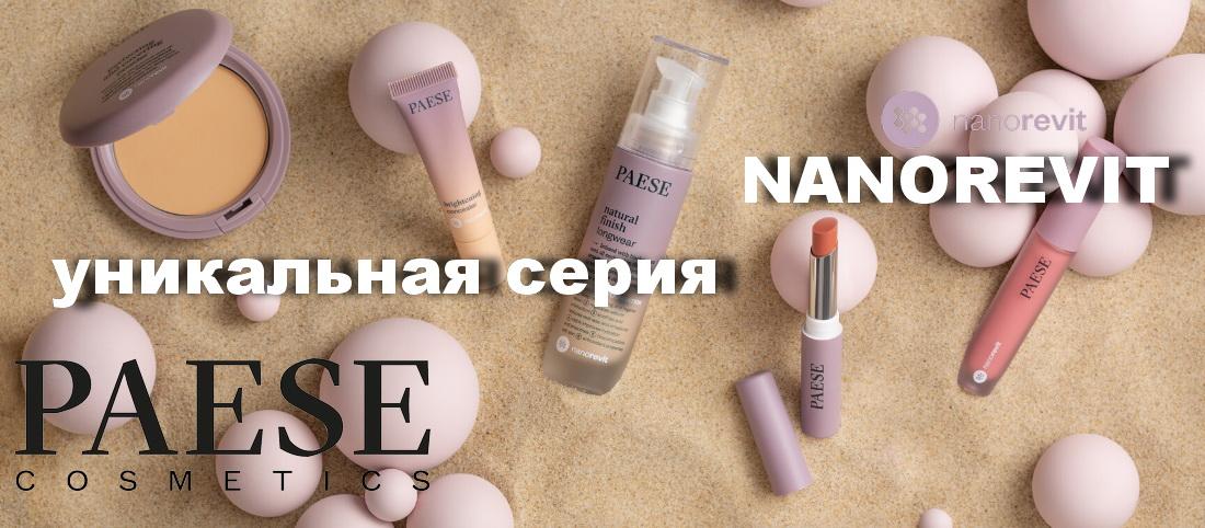 paese-nanorevit-2020-09-1